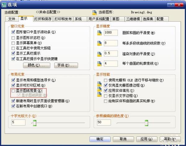 cad2012布局中改背景颜色_百度知道cad建模板立新图片