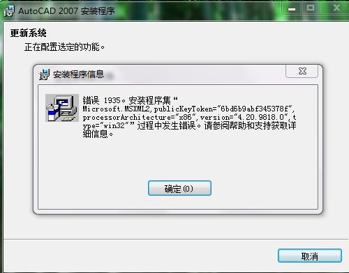 W732位电表版地址2007版CAD下载图例,跪求cad系统旗舰图片