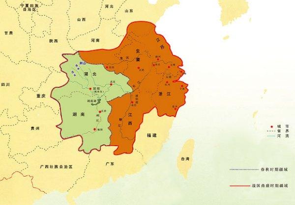 楚国当年主要分布在现在的什么位置 哪个省份