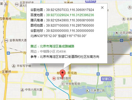 天水市经度116.3纬度39.92地理位置