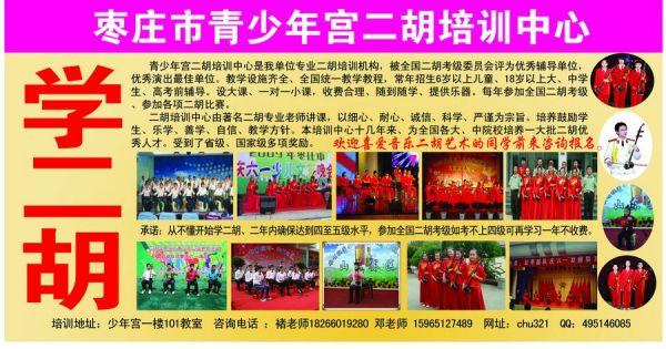 其他3条回答 2012-06-27 11:02热心网友 《十二生肖传奇》主要人物图片