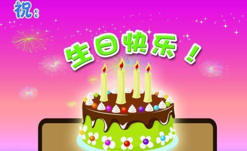 有哪些祝好友女儿生日快乐的语句图片