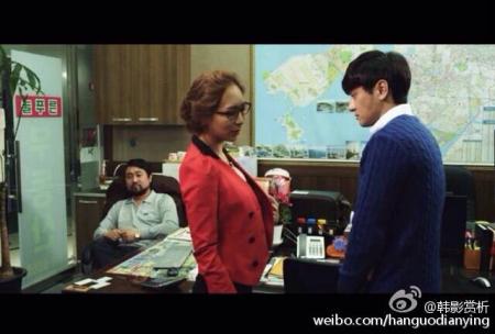 韩国爱情电影美景之屋