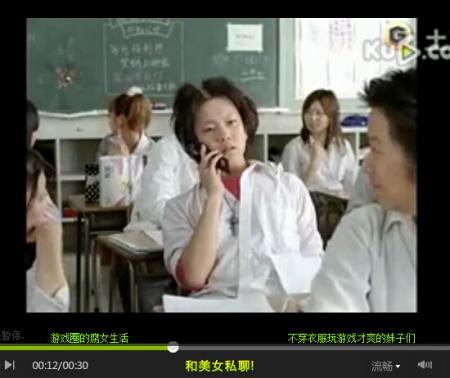日本教室里学生 电影