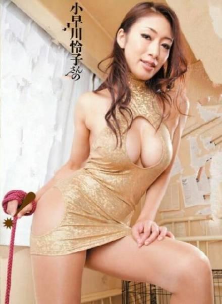 早川凛子大图