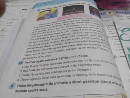 体育明星英语怎么写