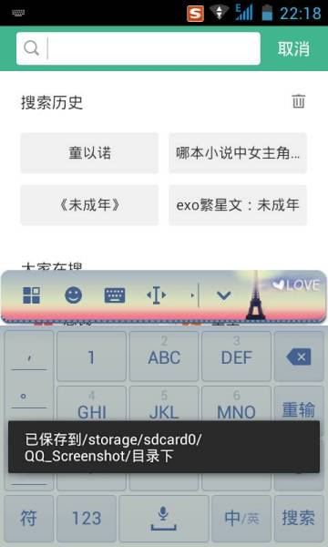 大帝小说网