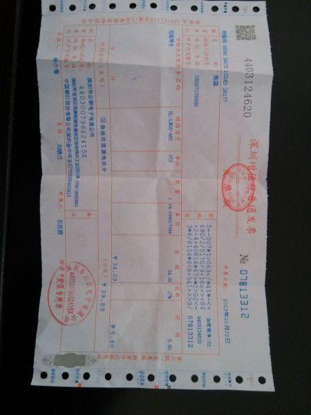 请教:深圳国税局《增值税普通发票》可以抵扣进项税吗