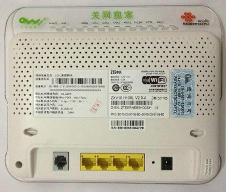 联通zxv10 b860a安装