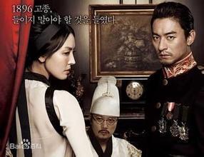 韩国电影危险的见面礼