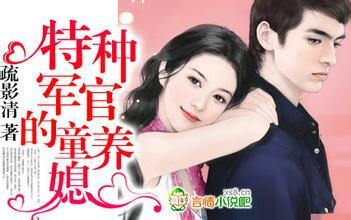中国成人之美直播视频