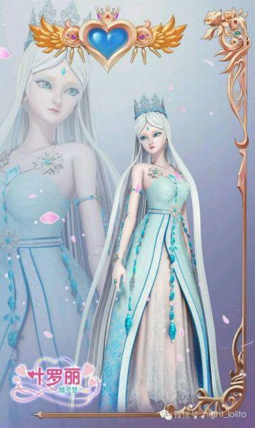 叶罗丽娃娃公主床