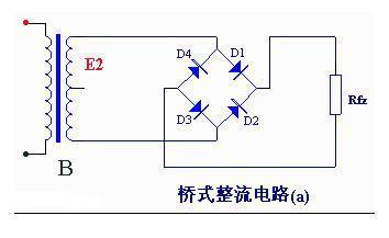 二极整流电路图,谁有实物的电路图形.图片