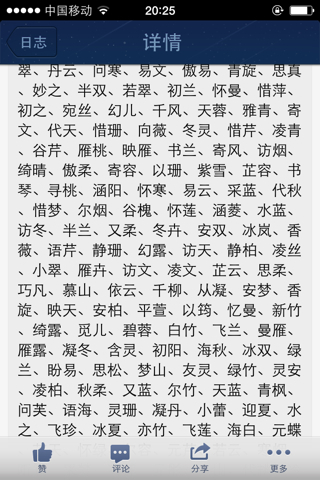 单女主小说