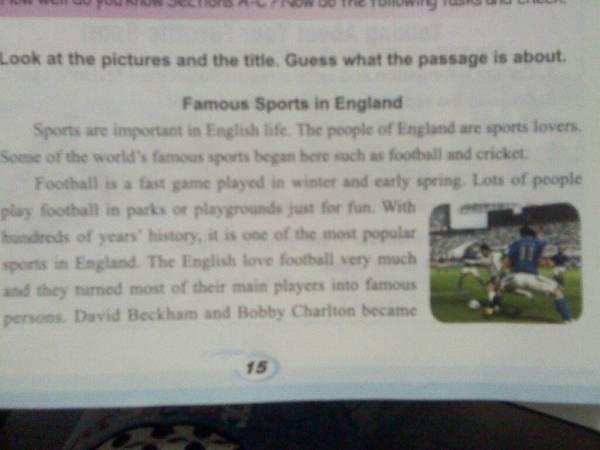 人教版八年级英语上册第一单元知识点总结图片