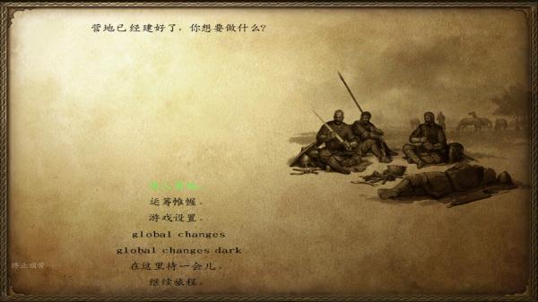 骑马与砍杀世纪风云