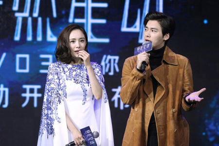 李易峰和杨幂演过哪些电视剧?图片