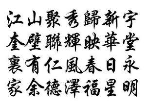 繁体字是在哪个朝代开始变成简体字的?原因是什么?图片