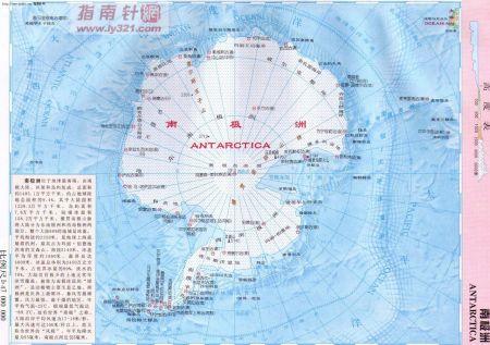 南极大冒险完整版免费