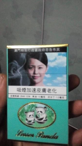 这种出口澳门小熊猫 香烟 多少钱一包高清图片