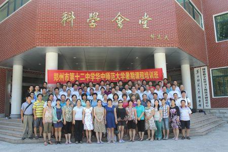 心理学考研,华中师范大学和南京师范大学哪个更好?