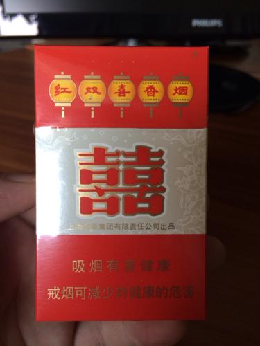 红双喜香烟多少钱一包