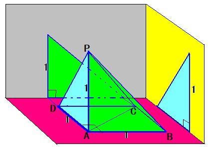 [火急]帮助看三视图求立体图全面积图片