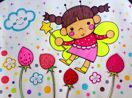 水彩笔画简单好看儿童分享展示图片