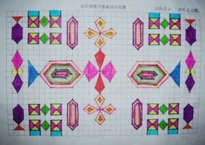 用硬纸剪一个自己喜欢的图形,通过对称,平移或旋转画出美丽的图案.图片