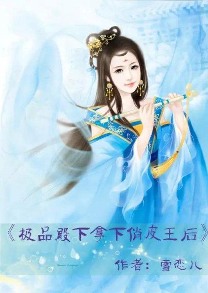 求古代言情小说,背景最好是清朝的,虐文