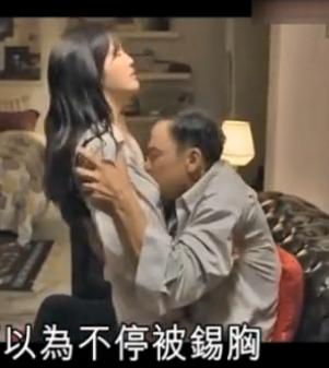观看_雏妓粤语在线观看