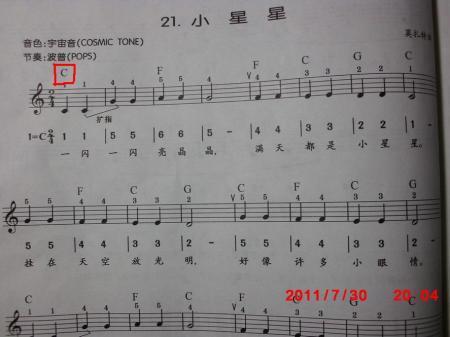 歌曲电子琴简谱_雅马哈电子琴图片