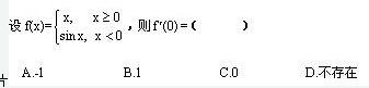 ?_精彩回答 下載有禮  椮髱乯 2014-12-04