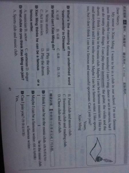 test11的a (如果有test11的答案的最好发一下七年级英语阅读理解与
