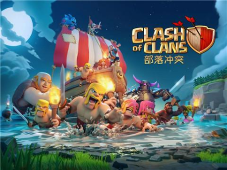 clash of clans is free to download and play, however some game