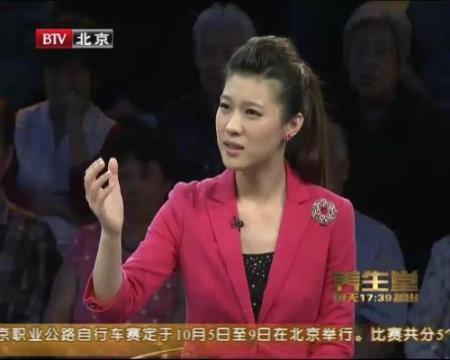 北京卫视养生堂主持人刘洪悦的早年经历是怎样的?图片
