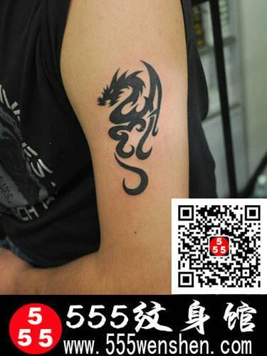 150块钱的纹身分享展示图片