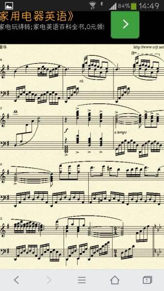 有梁祝古筝钢琴合奏的曲谱