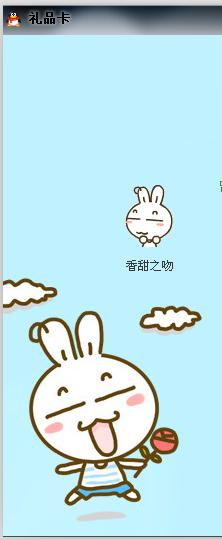 表情 点击下载达达兔表情包图片