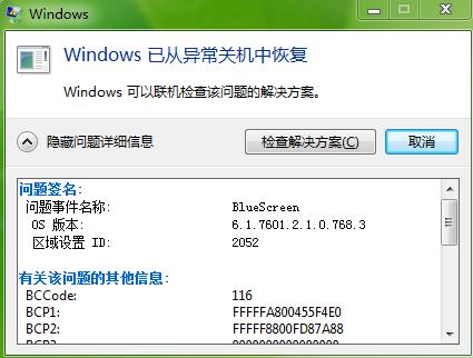 一个色av 成人网页游戏 小鹤多姨剧情介绍 6月97干最新网址 《020213