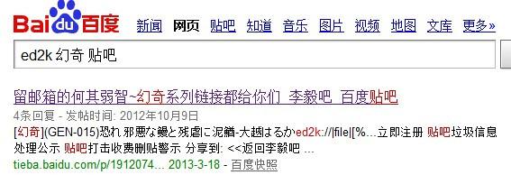 秋叶原系の彼女ed2k