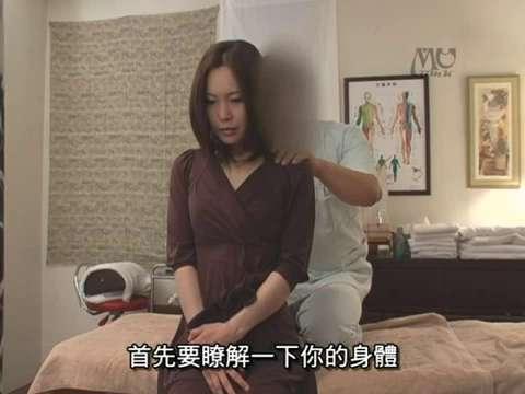 成人咸湿鲍鱼图_多么想,哪位大哥有日本拍的 咸湿西游记系列所有的影片啊.,谢谢尔等
