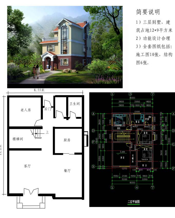 10米宽房屋设计图 宽12长10米房屋设计图 10米乘10米房屋图片